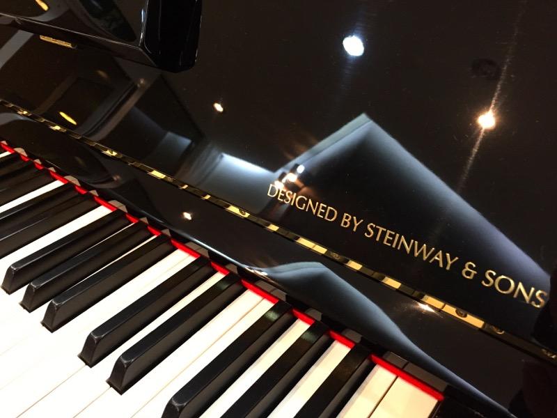 ボストンアップライトピアノ UP-118E PE