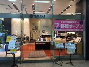 福ビルのヤマハ福岡店入口