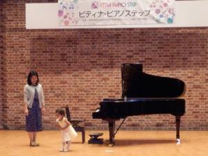 PTNAピアノステップ