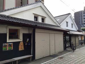 旧マイヅル味噌の建物