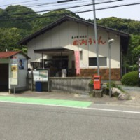 多め勢 曲渕店