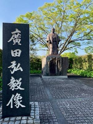 元内閣総理大臣 廣田弘毅